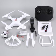 FPV Quadcopter Aircraft with 0.3MP HD Camera XG183 Selfie Drone Real -time Altitude Hold Headless Mode