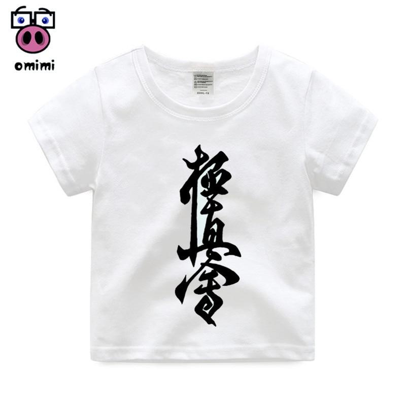 Evolution of Karate Boys Girls Kids Childrens Jumper Sweatshirt