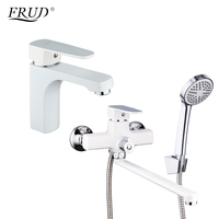 FRUD Classic 1 Set White Spary Painting Bathroom Bathtub Shower Faucet With Basin Tap Mixer Shower