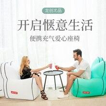 Aufblasbare sitzsack outdoor strand stühle sitzsack air stuhl wasserdichte sitz sac