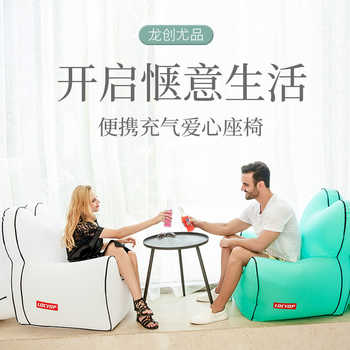 Inflatable bean bag outdoor beach chairs  beanbag air chair waterproof seat sac - DISCOUNT ITEM  0% OFF All Category