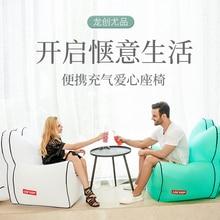 Nadmuchiwane worek fasoli na zewnątrz leżaki plażowe beanbag krzesło powietrzne wodoodporne siedzisko sac