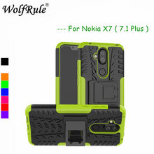 For Cases Nokia X7 Cover Dual Layer Armor Silicone Back Case