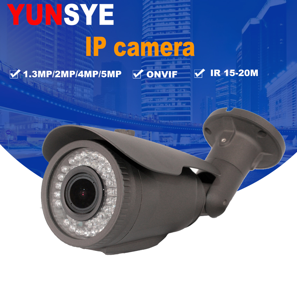 2018 NEW IP POE Camera 1.3MP 2MP 4MP 5MP HD Outdoor Waterproof Infrared Night Vision Security Video Surveillance IP CAMERA