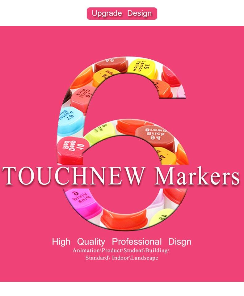 touchnewt7_01