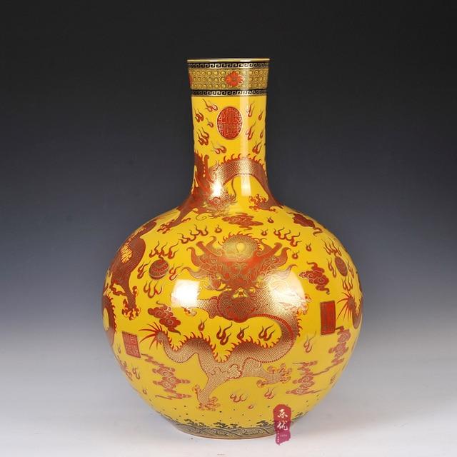 Qing Emperor Qianlong Famille Rose Vase Ornaments Yellow Dragon