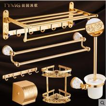 European gold towel rack space aluminium bathroom pendant set
