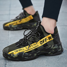 Men Sneakers 2019 New Comfortable Fashion Shoes Breathable Casual Shoes Brand Soft Flats Men's Tennis Outdoor Walking Footwear man casual shoes brand outdoor winter walking shoes men fashion sneakers comfortable autumn flats walking shoes 45 footwear