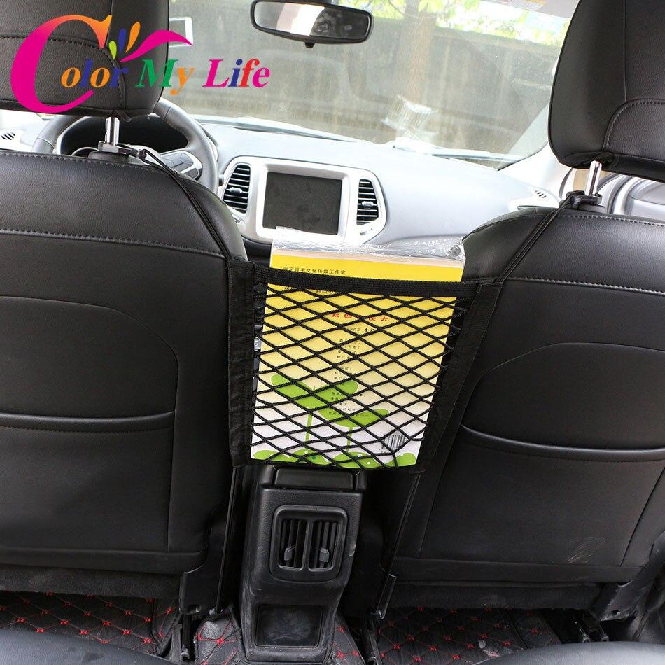Color My Life Car Armrests Seats Storage Organizer Seat Back Bag for Nissan X-trail T31 T32 Qashqai J10 J11 for Renault Koleos gear shift