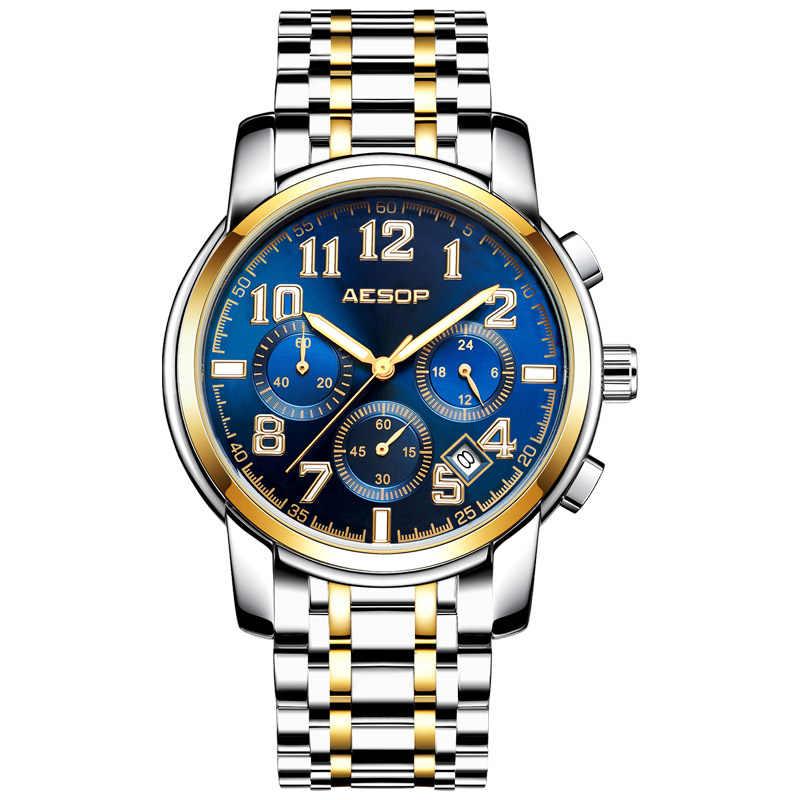 Ezopa zegarka kobiet mody luksusowe ze stali nierdzewnej mężczyzna zegarka mężczyzna zegar wodoodporne zegarki na rękę dla mężczyzn Relogio Masculino 2019