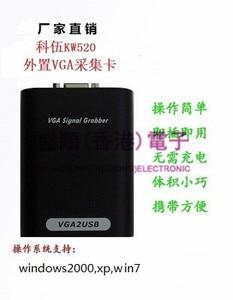 Image 2 - VGA2USB חיצוני VGA וידאו כרטיס לכידת USB לכידת וידאו כרטיס VGA רכישת כרטיס מוצפן וידאו הקלטה