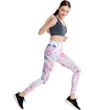 New outdoor sports seamless gymnastics yoga pants bottoming leggings fitness