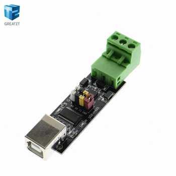 10ピースダブル保護usbへ485モジュールft232チップusbにttl/rs485ダブル機能usb 2.0にttl rs485シリアルアダプタ