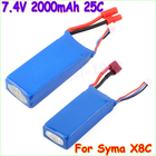 Rc Lipo Battery 7.4V 2000mAh 2S 25C For Syma X8C RC Quadcopter Helicopter Drone Bateria Lipo Toy Part RC Hobby