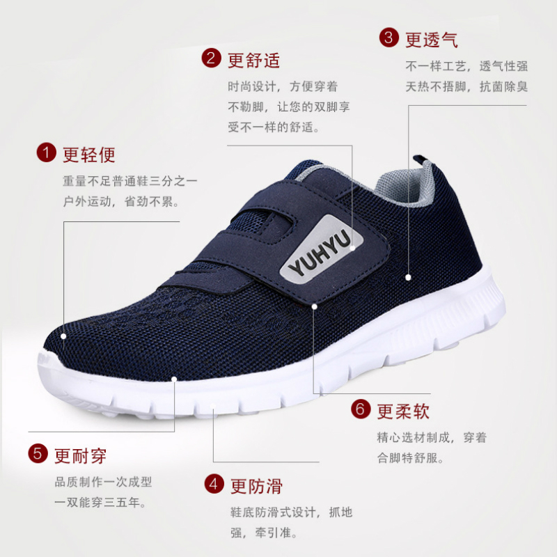 2018 New Shoes Woman Vulcanize Platform Flats Loafers Women Air Mesh Sneakers Casual Fashion Breathable Light Four Seasons Wear 1