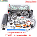 JIA Motor - GY6 125 150 uprade GY6 180cc  4 STROKE bore 58.5MM CYLINDER KIT Racing A14 Camshaft carburetor CDI COIL Exhaust