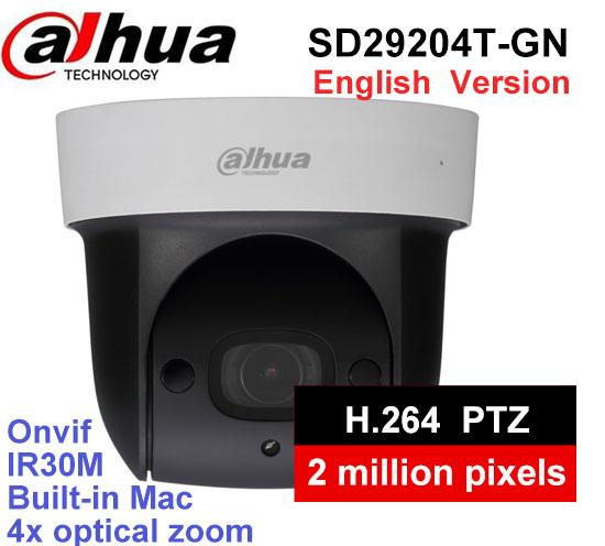 Dahua DH-SD29204T-GN 2Mp Network Mini IP Speed Dome 4x optical zoom PTZ ip camera built-in MIC SD29204T-GN with logo original english firmware dahua dh sd29204t gn replace sd29204s gn 2mp network mini ir ptz dome ip speed dome 4x optical zoom