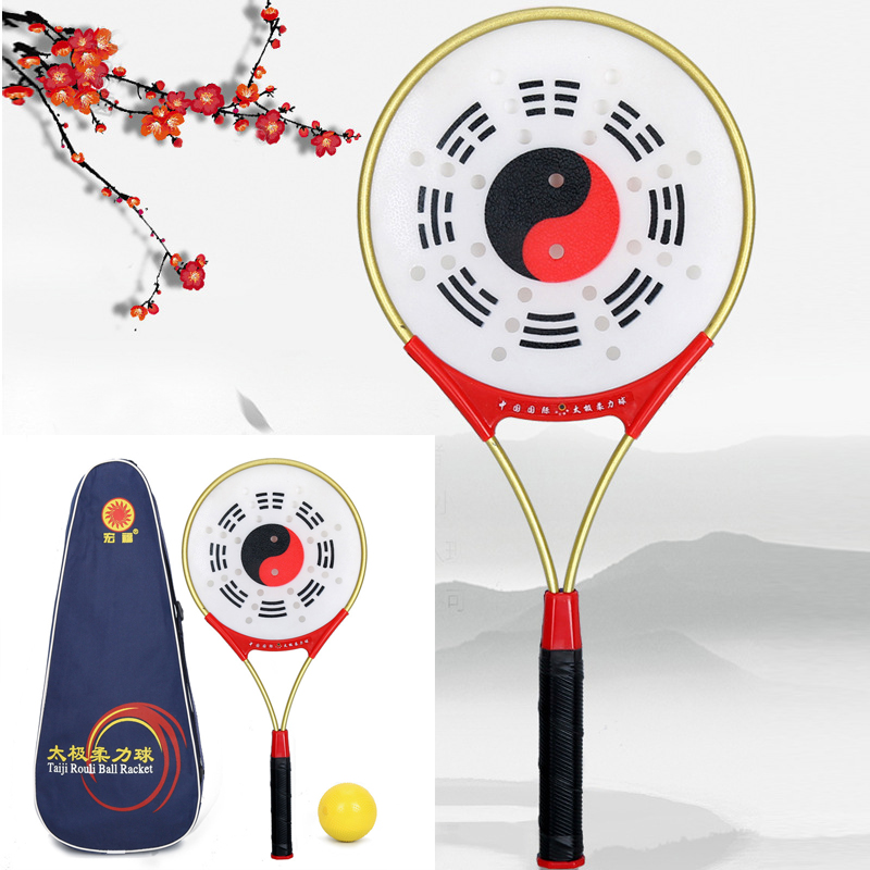 1 Rackets+1 Ball  +1 Bag Chinese Taiji Fitness Workout Wushu Martial Arts Taiji Rouli Ball Outdoor Sports Tai Chi Racket Sets