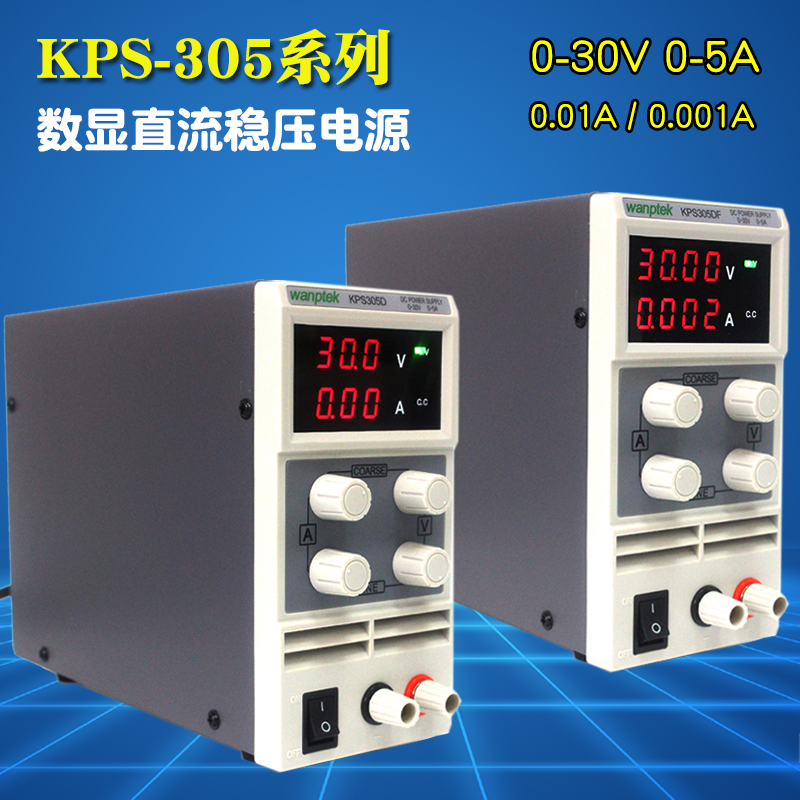 Mini 4 Digit Regulated Dc power supply KPS305DF 0~30V/0~5A repair phone power Adjustable digit regulation power four digit display rps3003c 2 adjustable dc power supply 30v 3a linear power supply repair