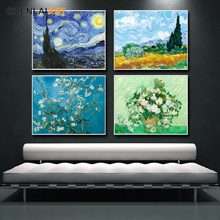 Van Gogh Famous Print Canvas Painting Starry Night Poster Wall Pictures For Living Room Posters And Prints Wall Art No Frame(China)