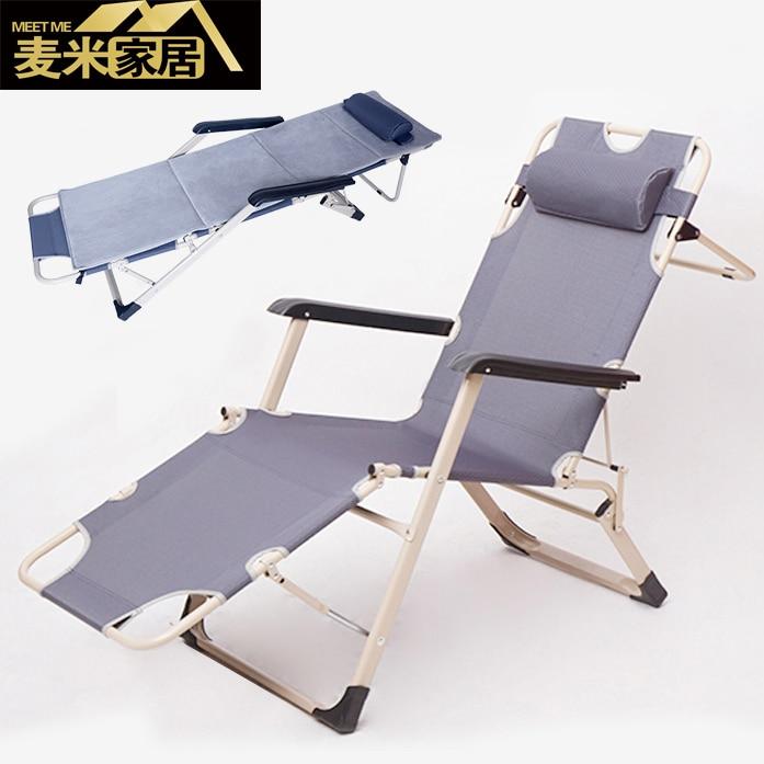 Cebada perlada siesta sillas reclinables cama de la siesta for Cama oficina