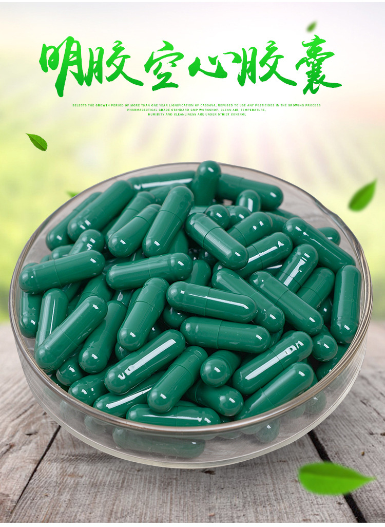 10000 шт./лот светло зеленый-светло зеленый желатин пустые капсулы, полые желатиновые капсулы, пустые таблетки капсулы, медицина капсулы 0 #