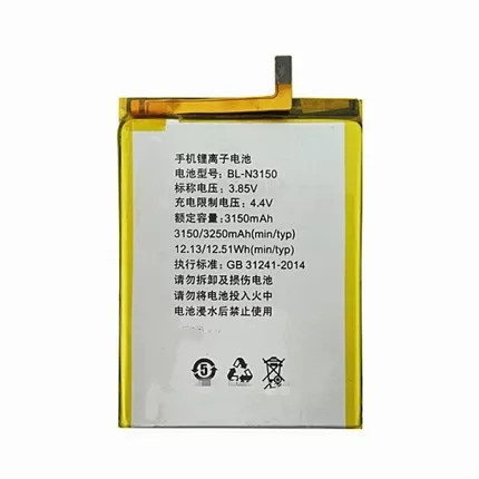 For Qmobile Noir Z14 Battery High Quality Large Capacity Battery Replacement For Qmobile Noir Z14