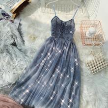 Ins Hot Sale Dress Set Two-piece Mesh Dress Summer 2019 New