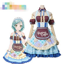 Anime Cosplay Costume BanG Dream Hikawa Hina Lolita Handmaids Dress Z