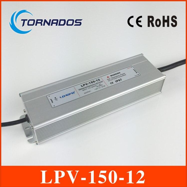 <font><b>150W</b></font> 12V 12.5A <font><b>LED</b></font> constant voltage waterproof switching power supply IP67 LPV-150-12