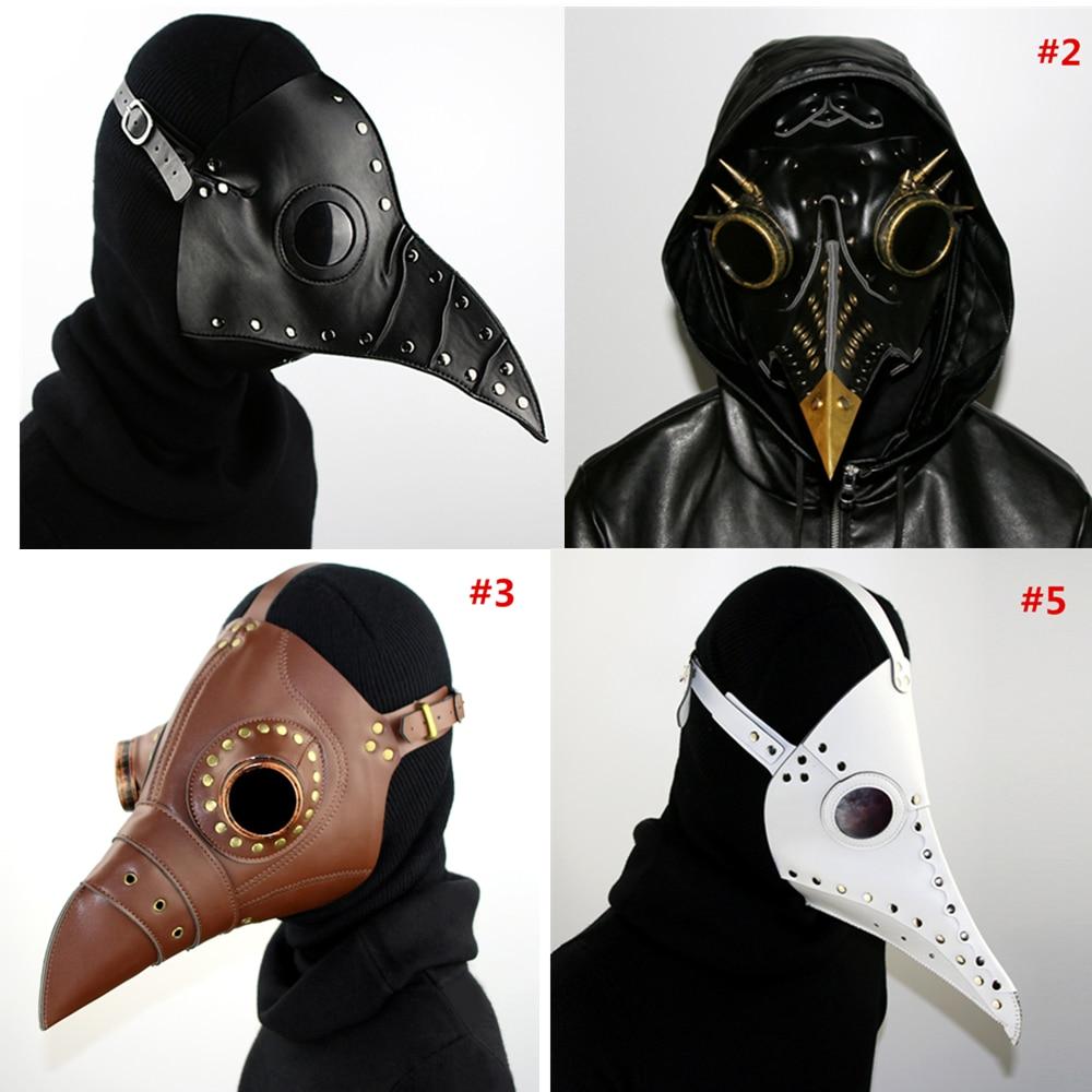 Healthsweet 1pc pu leather steampunk steam punk gothic bird beak ...