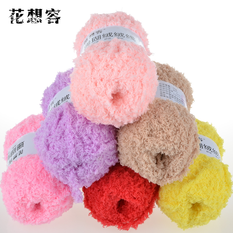 Hand Knitting Yarns : Online buy wholesale cashmere yarn from china