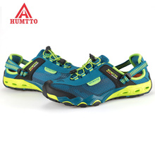 HUMTTO Breathable Hiking Trekking Shoe for Men and Women
