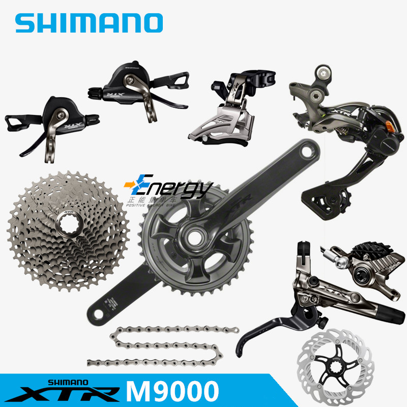 SHIMANO XTR M9000 Mountain bike shift drive kit crankshaft sprocket 2X11 22 speed bicycle parts derailleur kit