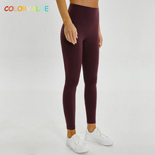 Colorvalue Plus Size Hip-Up Sport Fitness Pants Women Solid High Waisted Gym Running Tights Stretchy Nylon+Spandex Yoga