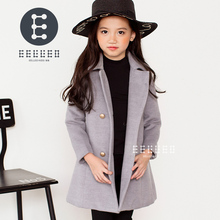 78cb5f054 Buy kidding wool jacket and get free shipping on AliExpress.com