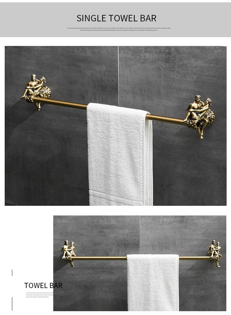 bathroom accessories  (4)