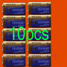 10X 6f22 6f22x 6lr61 Heavy Duty Bateria 9 V