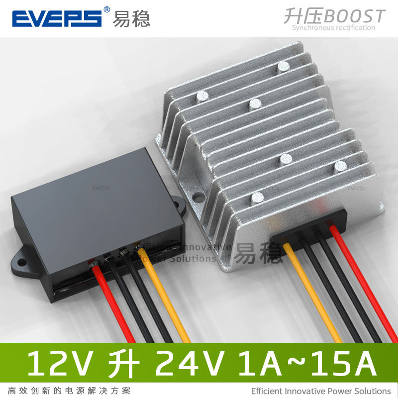 12V to 24V Booster Module 24V Power Converter DC Car актерское мастерство первые уроки учебное пособие dvd