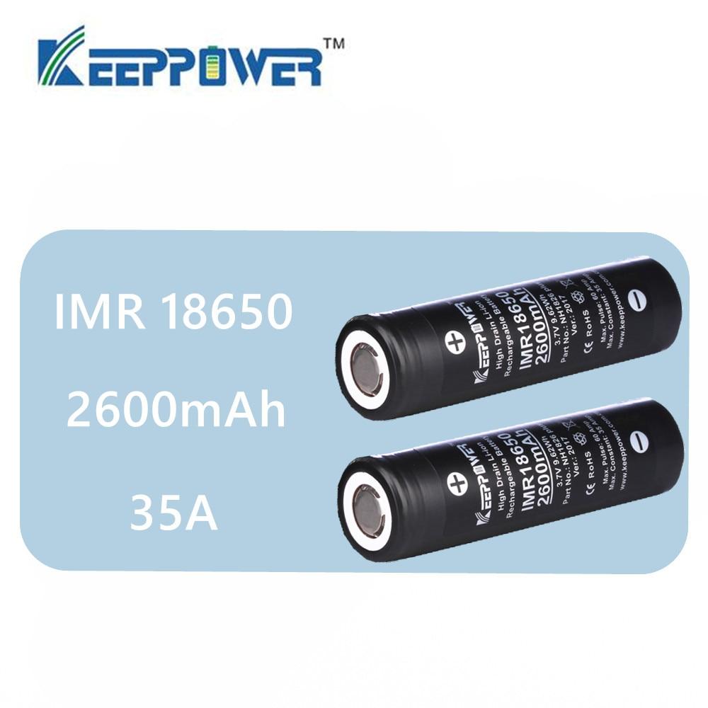 IMR18650-2600 2PCS