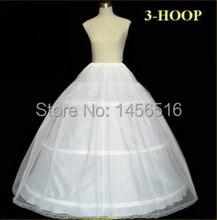Hoop свадебного кринолин бальное складе скольжения кости юбки юбка свадебные полный