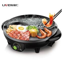 Electric barbecue oven shabbake integral pot domestic barbecue plate SK-J3200A