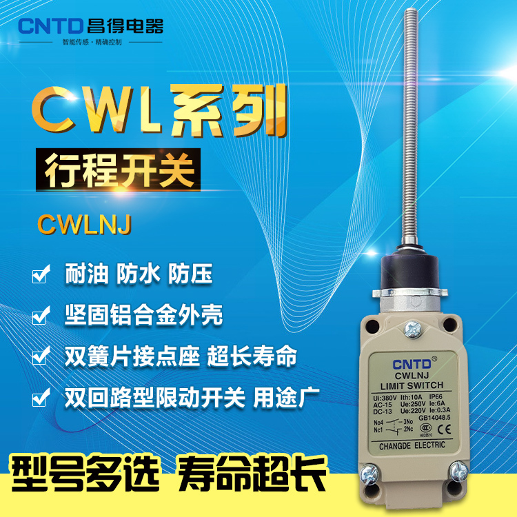 Fretting Switch Stroke Switch Limit Switch CWLNJ цены