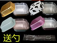 100 sets Square /love heart cake cups/ moon packaging trays / aluminum foil boxes with lids/spoons