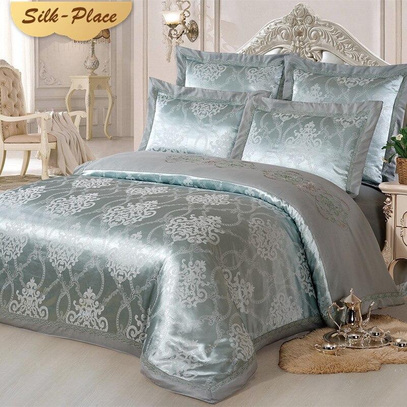Комплект постільної білизни SILK МІСЦЕ - Домашній текстиль