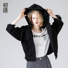 Toyouth Куртки осень 2017 г. Новинка Для женщин короткие Пальто и пуховики модные Повседневное Верхняя одежда Джинсовая куртка черный Цвет