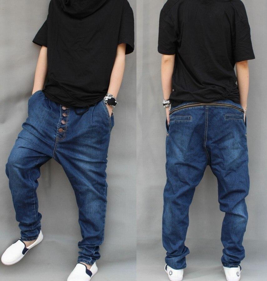 Aliexpress.com : Buy Fashion 2016 Mens Harem Jeans Cotton Baggy ...
