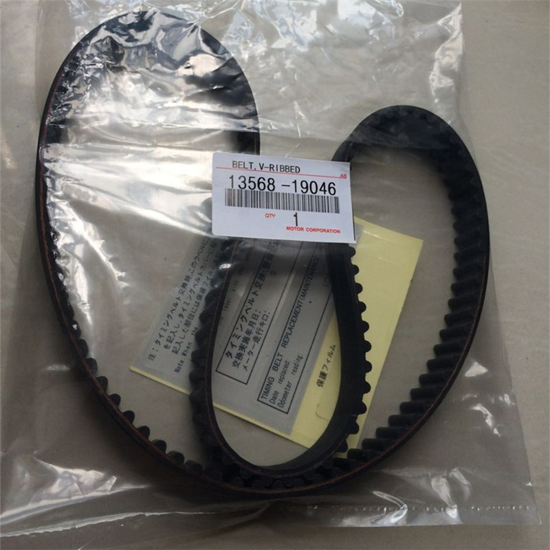 Timing Belt fits for Toyota vios Corolla 1993 1997 Part No 13568 19046 117MY21