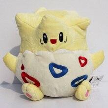 5Pcs Lot Anime Togepi Plush Toy Cute Soft Stuffed Animal Doll Kid Gift 8 20cm