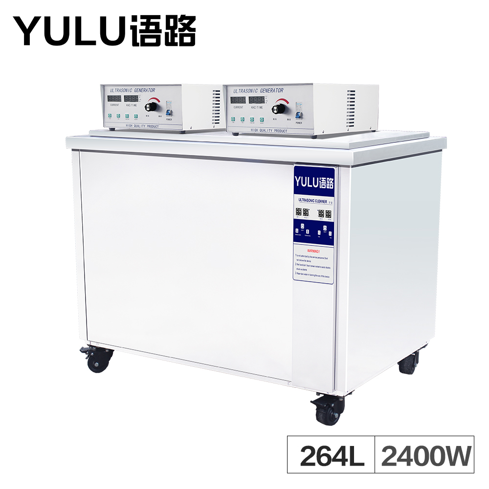 Digital 264L Ultrasonic Cleaning Machine Circuit Board Metal Mold Oil Rust Parts Washer Industry Hardware Heater Bath Timer Set